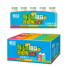 酸甜好滋味# 植益 乳酸菌饮料100ml*15瓶  16.9元