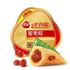 免邮券# 三全 网兜粽子蜜枣口味520g*8 9.9元