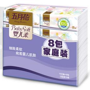 五月花 婴儿柔系列抽式面纸 2层*150抽*8包*2件 25.9元