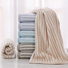 金号毛巾 条纹洗脸毛巾纯棉面巾8条装 26元(买3免1)