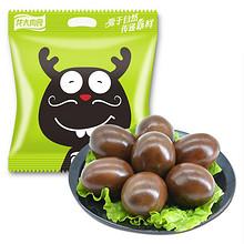 吃货福利# 龙大肉食 休闲零食粽香卤蛋30g*20袋*2 39.9元(2件5折)