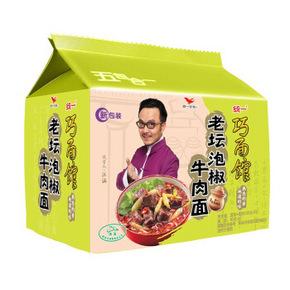 凑单美食# 统一 老坛泡椒牛肉面107g*5袋 9.9元