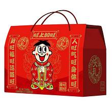 手机专享价# Want Want 旺旺 大礼盒808g19.9元