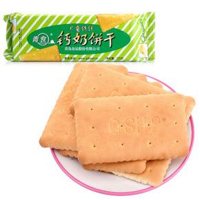 囤货好价# 青食 儿童铁锌钙奶饼干225g*9件 19.9元(19.9元9件)