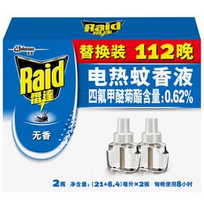 雷达蚊香 40晚2瓶无香加量32晚促销装(112晚补充装) 14.9元