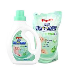 温和抗菌# 贝亲 婴儿柠檬草香多效洗衣液组合装 共2.2L 59元