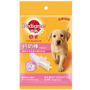 宝路 幼犬钙奶棒磨牙棒60g 1元(有2款)