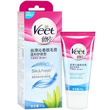 薇婷 芦荟+维E脱毛膏 25g 适合敏感肌肤 折9元(17.9,买2免1)