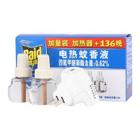 雷达 无香电热蚊香液  2瓶+1器 折15元(29.9,买1送1)