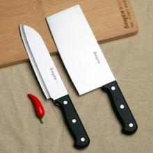 拜格 家用不锈钢菜刀料理刀两件套 11元包邮