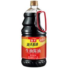 生活调味# 海天 非转基因生抽酱油1.9L  9.9元