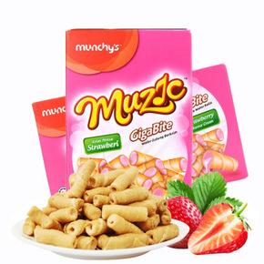 Munchy's 马奇新新 妙乐迷你草莓饼干 80g*2*2 12元(24,拍2免1)