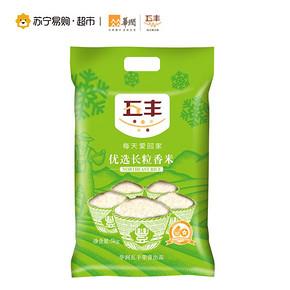 五丰 优选长粒香米 5kg 27.9元