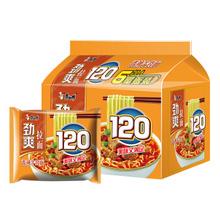康师傅 香辣劲爽牛肉面 5连包 折7.4元(9.9,39-10)