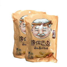 童年的味道# 康辉 带壳水煮卤汁花生 7358g*2袋 14.9元包邮(24.9-10券)