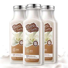 西铂 去角质牛奶沐浴盐 350g 9.9元包邮(29.9-20券)
