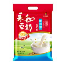 永和 维他型豆奶粉 510g 折9.9元(19.9,99-50)