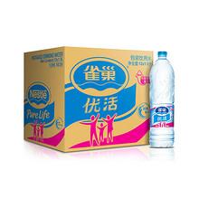 饮水不将就# 雀巢 优活饮用水 1.5L*12瓶 19.5元