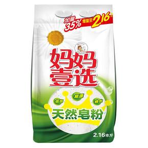 天然精粹# 妈妈壹选 天然皂粉 1.08kg*2袋 15.9元