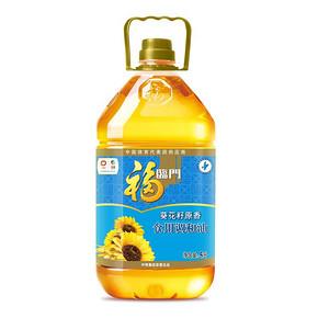 营养健康# 福临门 葵花籽原香食用调和油 5L 37.9元