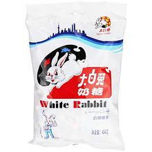童年的味道# 大白兔 奶糖 454g*2件  44.9元