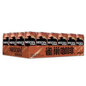 Nestle 雀巢 香滑咖啡180ml *24听  71.9元