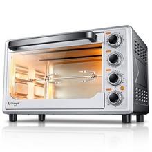 长帝 家用上下独立控温带转叉电烤箱 32L 229元(259-30)
