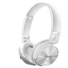 畅听享受# 飞利浦 无线蓝牙耳机 199元包邮(299-100券)