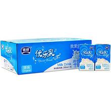 银桥 优乐乳 原味牛奶饮品 250ml*15盒 16.5元