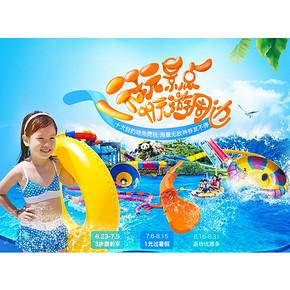 促销活动# 同程旅游 疯狂暑假促销 当地玩周边游1元起