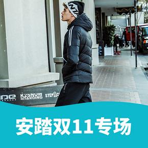 双11预售# 天猫  安踏官方网店  前2小时定金膨胀3倍+店铺券和平台券 20日0点开启