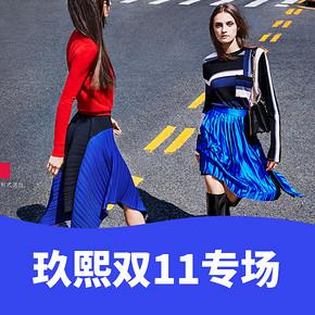 双11预售# 天猫  Nine West玖熙旗舰店  定金限时膨胀4倍+多重满减好价 20日0点开启