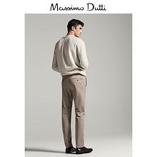 双11预售# Massimo Dutti 男士修身休闲裤   200元(定金25+尾款175)