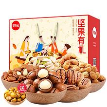 双11预售# 百草味 坚果大礼包1168g  58元(定金10+尾款58+用券)