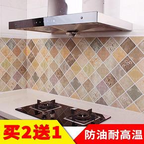 卉凡 厨房防油贴纸 透明 1m长 2.8元(5.8-3元券)
