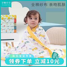 nuobaman 6层婴儿纯棉纱布超柔吸水儿童浴巾 29元(39-10券)