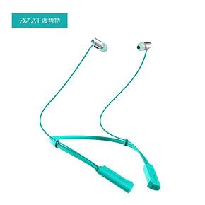DZAT渡哲特无线蓝牙挂脖式耳机 华为小米苹果通用 9.9元(129.9-120)