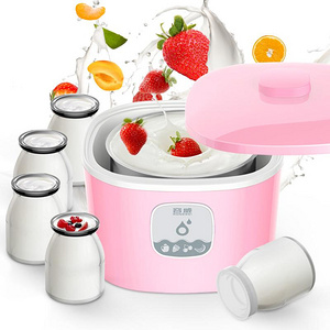 容威 家用全自动不锈钢内胆酸奶机
