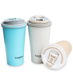 glasslock 韩版便携咖啡杯