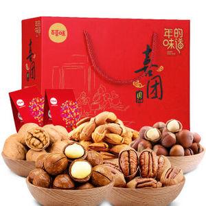 百草味 喜团圆坚果礼盒