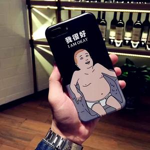 恶搞潮男文字iPhone保护套