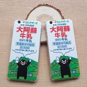部长 牛乳iPhone手机壳
