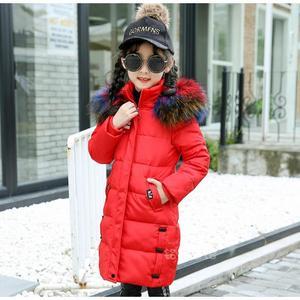 铭佳童话 女童冬季中长款棉衣