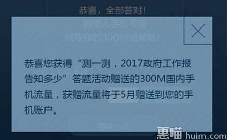 QQ图片20170401145245_副本.jpg