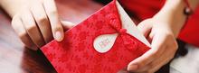恭喜发财,这些红包都是送给你哒!