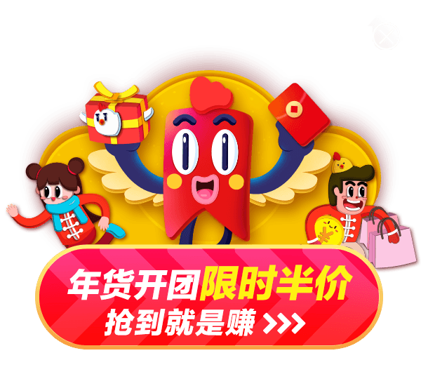 2017年天猫年货节红包抢先领,1元、2元、888元红包